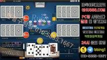 배터리게임 リ ghu888.com モ 온라인바둑이 온라인바둑이 온라인바둑이 모바일바둑이 사설바둑이