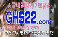 스크린경마 GHS 22 . 콤 ꆊ 스크린경마