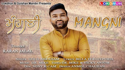 Mangni_Official_Video_Gold_Abraham_Gulshan_Mandvi_Latest_Punjabi_Songs