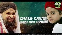 Chalo Diyare Nabi Ki Janib - Owais Raza Qadri & Muhammad Hassan Raza Qadri