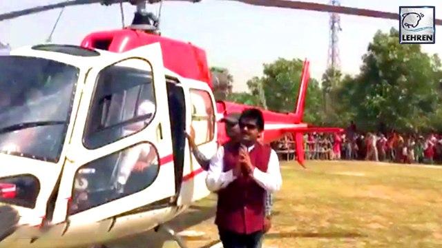 Helicopter में बैठ चुनाव प्रचार में पहुंचे Pawan Singh,लोगो ने किया भव्य स्वागत