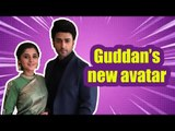 Guddan Tumse Na Ho Payega: Guddan to return in a new avatar