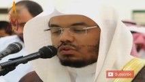 Reciter Yasser Al Dosari Quran Audio Beautiful recitation