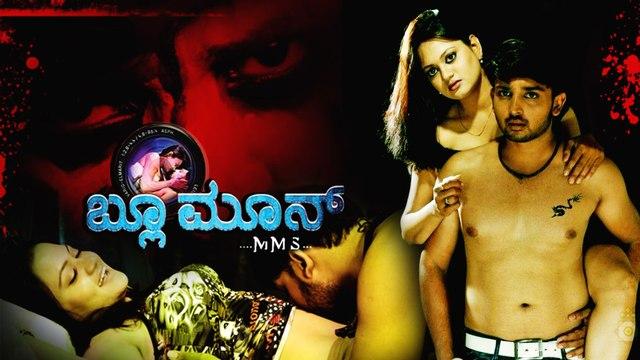 Blue Moon | Kannada HOT Movie | Kannada Horror Movie | Monisha Choudhary, Vishnuvardha |