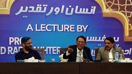 Insan aur Taqdeer by Prof.Ahmad Rafique Akhtar