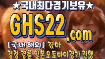 마카오경마사이트 ♨ (GHS 22. 시오엠) ( 한국경마