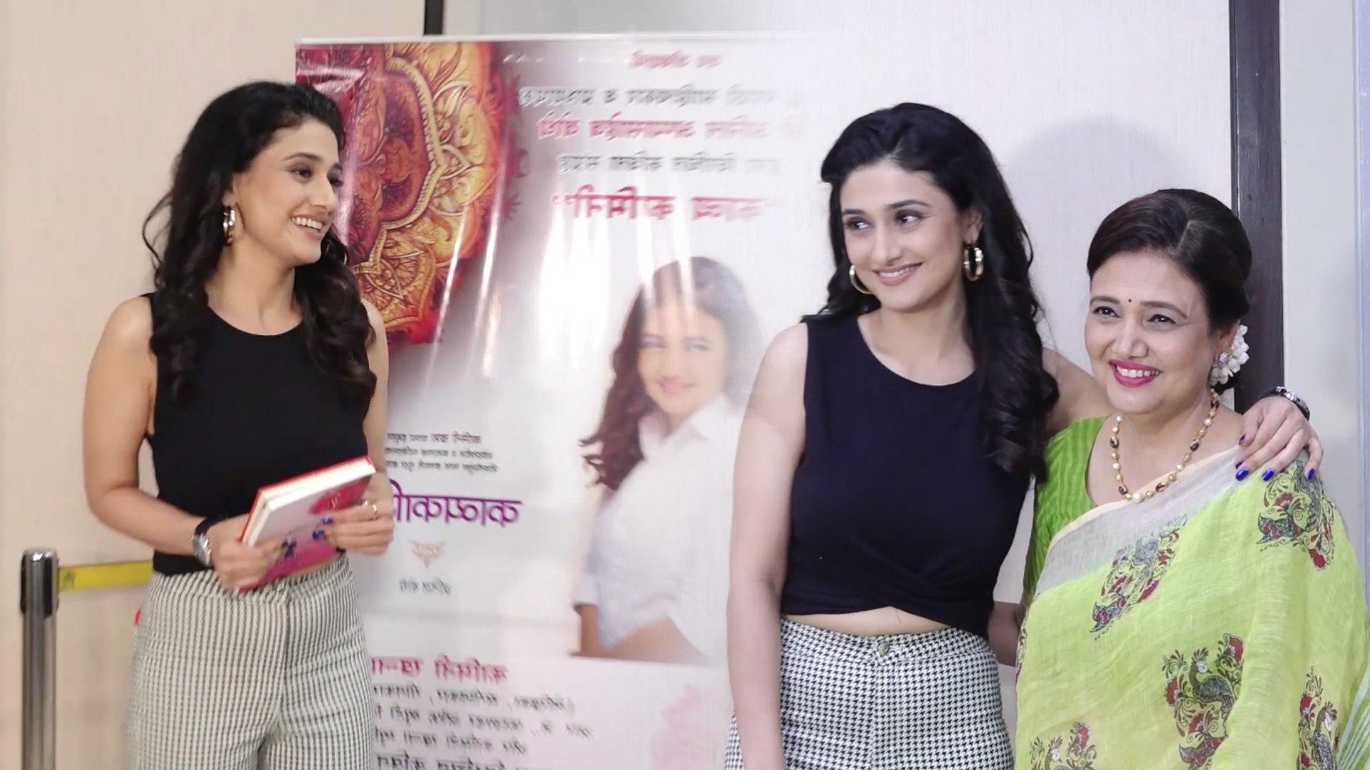 Ragni Khana Interviews
