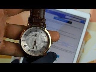 Greenwich Saat Markası
