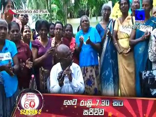 Derana 60 Plus Season 2 Dialog Prashansa | 11-05-2019 - Sinhala