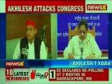 After Mayawati, Akhilesh Yadav slams Congress, Uttar Pradesh, Lok Sabha Elections 2019