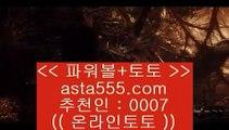 인터넷토토 ☹ bis999.com 코드 --> abc2 ☹ 인터넷토토   인터넷토토 ☹ bis999.com 코드 --> abc2 ☹ 인터넷토토   인터넷토토 ☹ bis999.com 코드 --> abc2 ☹ 인터넷토토   인터넷토토 ☹ bis999.com 코드 --> abc2 ☹ 인터넷토토  토토검증사이트  bis999.com 코드 --> abc2  토토검증사이트     토토검증사이트  bis999.com 코드 --> abc2  토토검증사