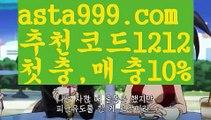 【월드컵토토】【❎첫충,매충10%❎】카지노쿠폰【asta777.com 추천인1212】카지노쿠폰✅카지노사이트✅ 바카라사이트∬온라인카지노사이트♂온라인바카라사이트✅실시간카지노사이트♂실시간바카라사이트ᖻ 라이브카지노ᖻ 라이브바카라ᖻ【월드컵토토】【❎첫충,매충10%❎】