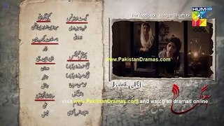 Aangan Episode 22 Promo Hum Tv Drama 16 May 2019