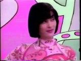 (December 23, 1991) WALA-TV NBC 10 Mobile Penascola Commercials