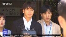 '집단 성폭행 혐의' 최종훈 구속
