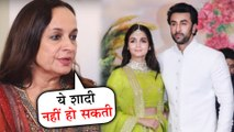 Soni Razdan Finally REACTS On Alia Bhatt And Ranbir Kapoor's Marriage