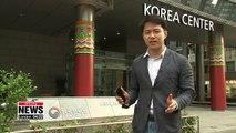 S. Korea's 1st overseas cultural center celebrates 40th anniversary