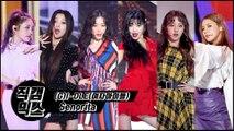 [직캠믹스] (G)-IDLE(여자아이들) Senorita Fancam Mix
