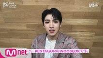 [#KCON2019JAPAN] #私のKCON #PENTAGON