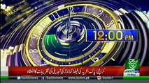 Bulletin 12:00 PM 10 May 2019 SuchTV