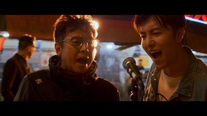 Alan Tam - Nan Ren De Lang Man