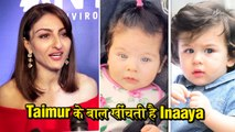 Soha Ali Khan Reveals How Taimur And Inaaya FIGHT