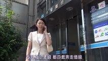 日劇-最強二人組 京都府警特別搜查班-07