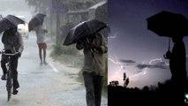 India के बड़े शहरों में फिर से बिगड़ेगा मौसम, IMD ने जारी किया Alert | वनइंडिया हिंदी