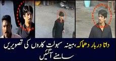 Data Darbar Bombing: Alleged abetters revealed
