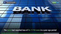 SBI reports Q4 profit of Rs 838 crore; asset quality improves