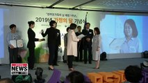 First Single Parent's Day celebrated in downtown Seoul