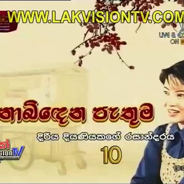 Nobidena Pathuma Episode 10