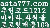 【탁구】【❎첫충,매충10%❎】바카라사이트운영【asta777.com 추천인1212】바카라사이트운영✅카지노사이트✅ 바카라사이트∬온라인카지노사이트♂온라인바카라사이트✅실시간카지노사이트♂실시간바카라사이트ᖻ 라이브카지노ᖻ 라이브바카라ᖻ 【탁구】【❎첫충,매충10%❎】
