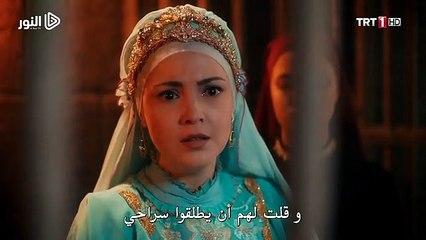 الحلقة 85 مسلسل السلطان عبد الحميد الثاني مترجمة للعربية القسم الأول