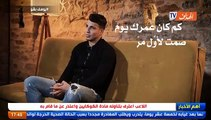 غالبو ولا غالبك مع لاعب شباب بلوزداد يوسف بشو - رمضان 2019