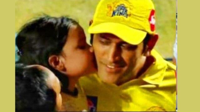 IPL 2019 : Ziva Kisses MS Dhoni after CSK beat Delhi Capitals to enter IPL final | वनइंडिया हिंदी