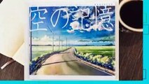 Popular to Favorit  A Sky Longing for Memories: The Art of Makoto Shinkai by Makoto Shinkai