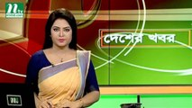 NTV Desher Khobor | 11 May 2019