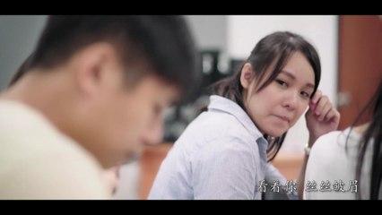 Ebe 1 一比一 Ft. Tedd 曾国辉 - 着紧 - Official MV