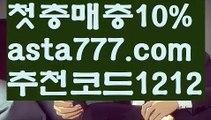 【파워볼분포도】[[✔첫충,매충10%✔]]파워볼분포도【asta777.com 추천인1212】파워볼분포도✅파워볼 ᙠ 파워볼예측ᙠ  파워볼사다리 ❎ 파워볼필승법✅ 동행복권파워볼❇ 파워볼예측프로그램✅ 파워볼알고리즘ᙠ  파워볼대여 ᙠ 파워볼하는법 ✳파워볼구간【파워볼분포도】[[✔첫충,매충10%✔]]
