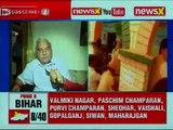 Bhupinder Singh Hooda Interview on Haryana Lok Sabha Elections 2019 Phase 6 Voting