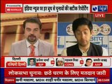 AAP Leader Raghav Chadha Interview on Lok Sabha Elections 2019, 1984 Sikh Riots