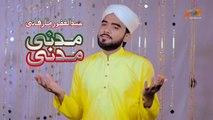 New Ramzan Naat 2019 - Madni Madni - Abdul Ghafoor Marfani - New Naat, Humd 1440/2019