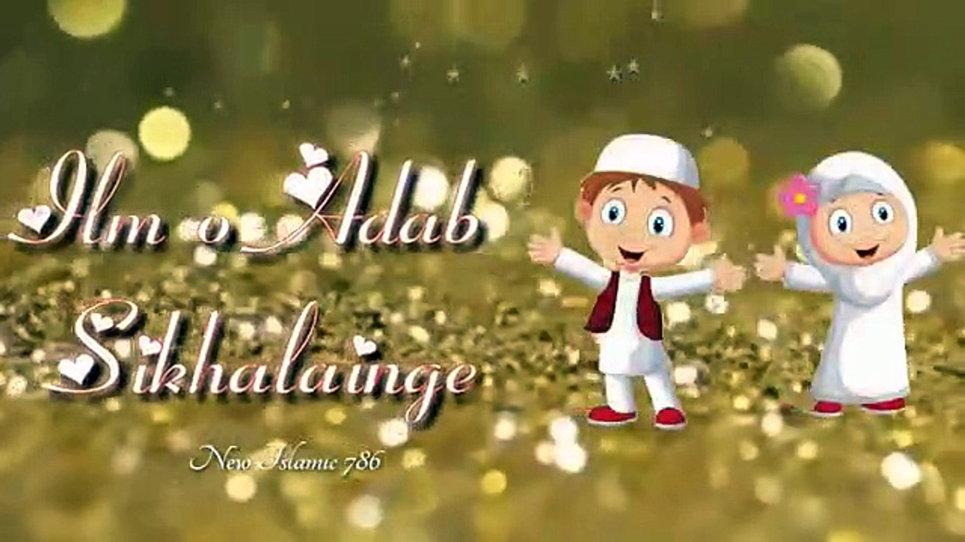 ❤New_Ramzan_status_2019❤❤_Ramzan_coming_soon_WhatsApp_Status_⭐⭐⭐_New_Islamic_W,  Tu Kuja man Kuja -