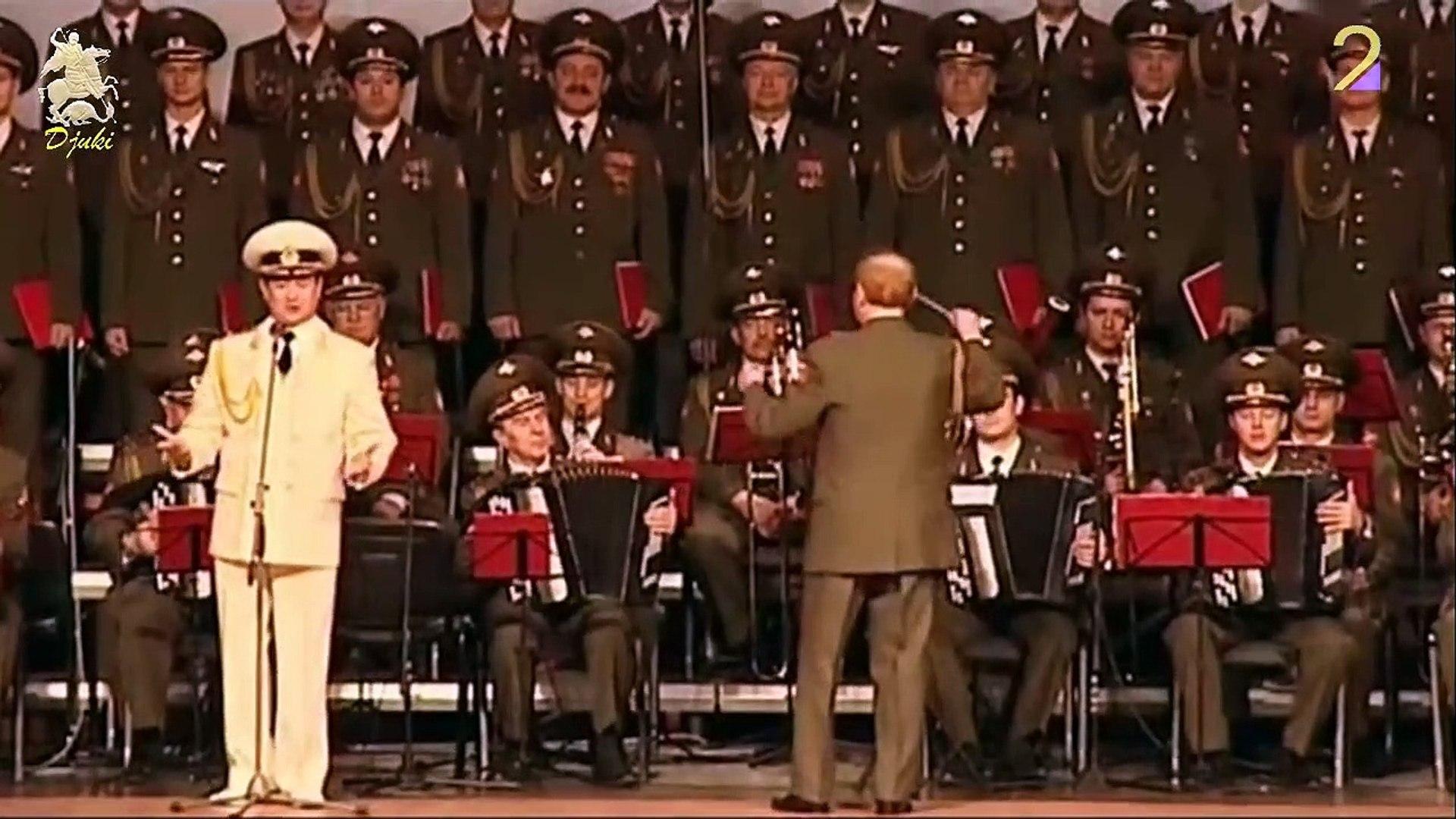 Alexandrov Ensemble in Bratislava - Concert (2007) - Part 1