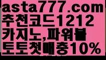 【이더게임】[[✔첫충,매충10%✔]]♂️카지노게임종류【asta777.com 추천인1212】카지노게임종류✅카지노사이트♀바카라사이트✅ 온라인카지노사이트♀온라인바카라사이트✅실시간카지노사이트∬실시간바카라사이트ᘩ 라이브카지노ᘩ 라이브바카라ᘩ ♂️【이더게임】[[✔첫충,매충10%✔]]