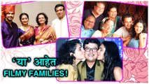 या आहेत Filmy Families ,  Celebrities & Their Families ,  Berde Family, Kothare Family