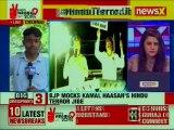 Kamal Haasan's Hindu terror jibe in an election rally in Tamil Nadu, Lok Sabha Elections 2019