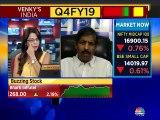 B Venkatesh Rao of Venkys on Q4 numbers