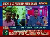 CSK vs MI Final 2019 Highlights: Mumbai Indians beat Chennai Super Kings by 1 run to lift IPL Trophy